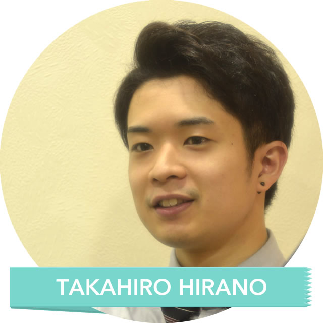 staff_hirano_top